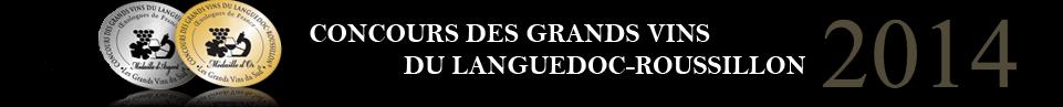 Concours des Grands Vins du Languedoc-Roussillon 2014
